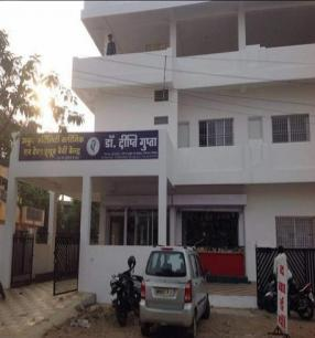 Ankur Fertility Clinic and IVF Centre
