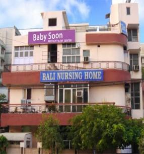 BabySoon Fertility And IVF Center