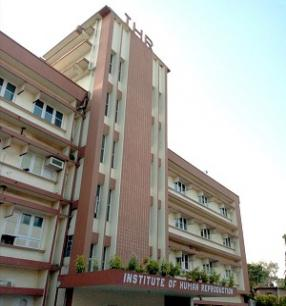 Institute of Human Reproduction - Guwahati
