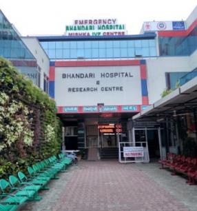 Marudhar Hospital