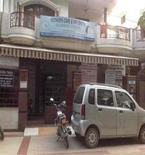 Mothers Care And IVF Centre