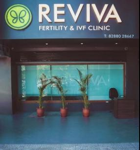 Reviva Fertility Clinic And IVF Centre