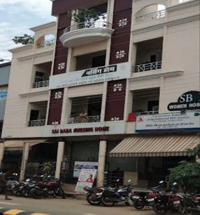 SBH IVF Centre (Sai Baba Women Hospital)