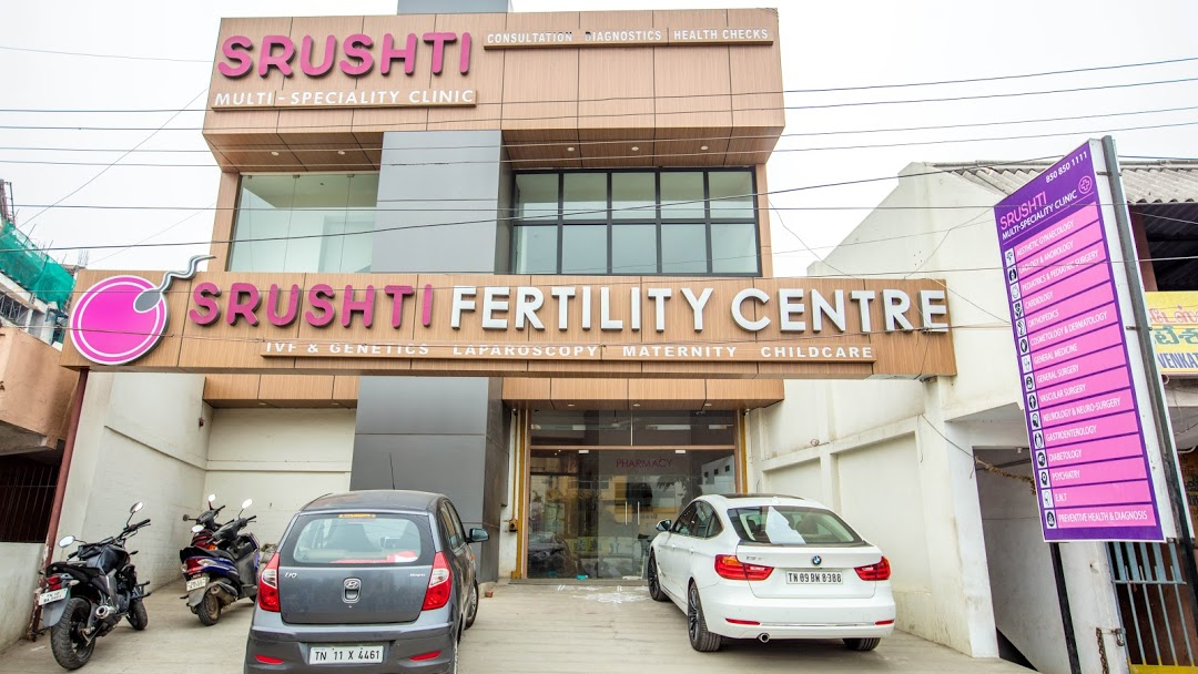 Srushti Fertility Centre & Women's Hospital