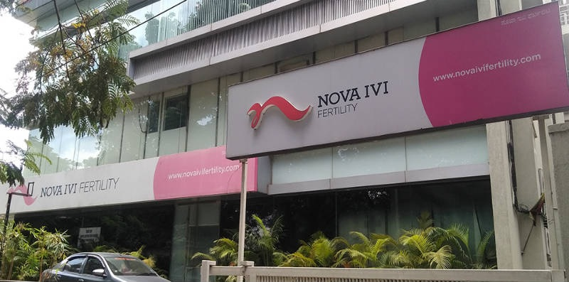 Nova IVF Fertility center