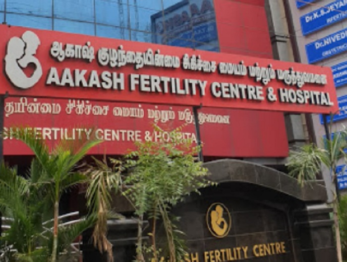 Aakash Fertility Centre & Hospital